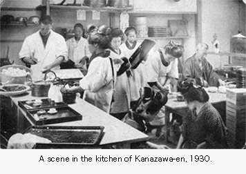 A scene in the kitchen of Kanazawa-en, 1930